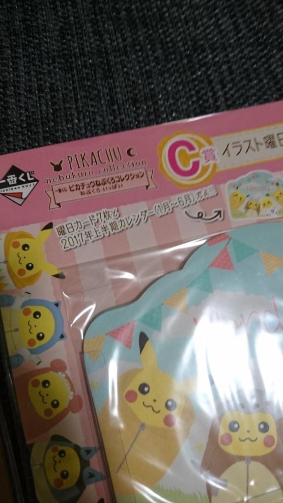 f:id:wakuwakukabutomushi:20170824221638j:plain