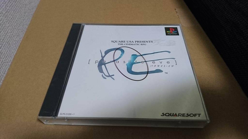 f:id:wakuwakukabutomushi:20170830202235j:plain