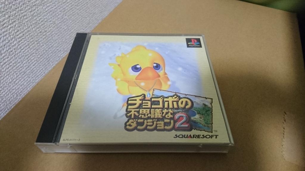 f:id:wakuwakukabutomushi:20170830204908j:plain