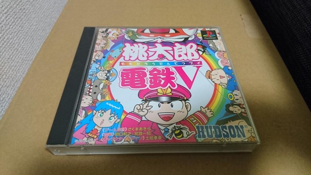 f:id:wakuwakukabutomushi:20170830210338j:plain