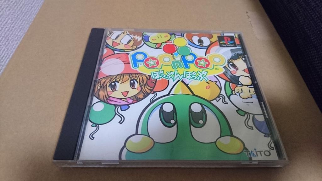 f:id:wakuwakukabutomushi:20170830211331j:plain
