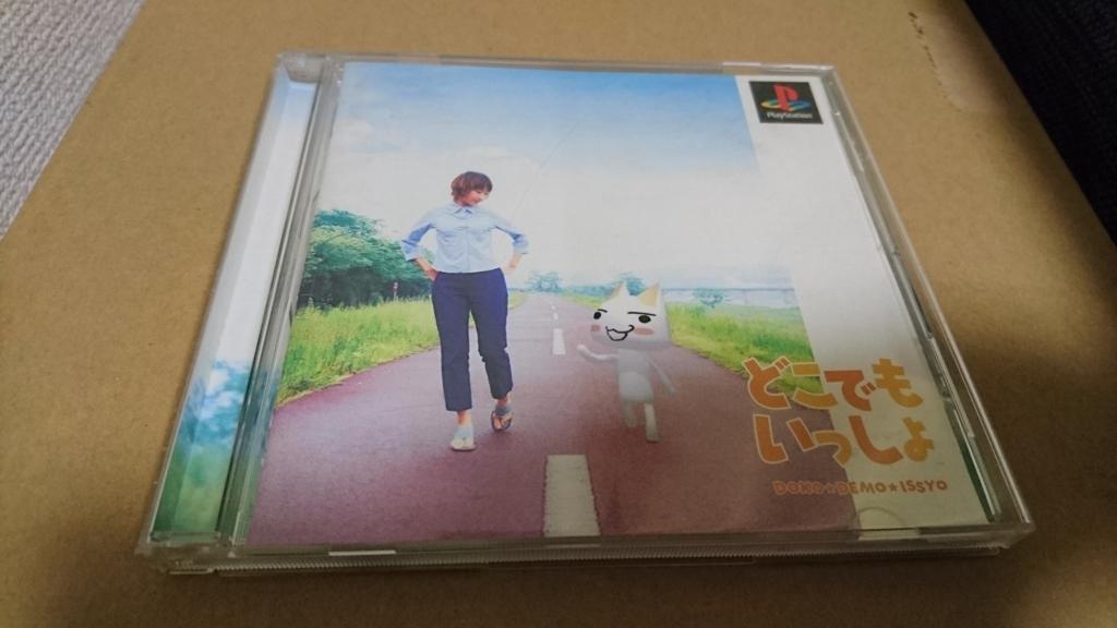 f:id:wakuwakukabutomushi:20170830212522j:plain