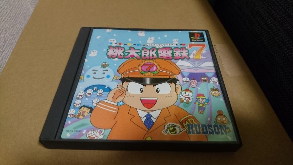 f:id:wakuwakukabutomushi:20170905211154j:plain