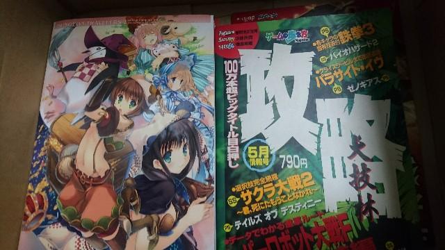 f:id:wakuwakukabutomushi:20170918111759j:plain