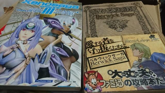 f:id:wakuwakukabutomushi:20170918112134j:plain