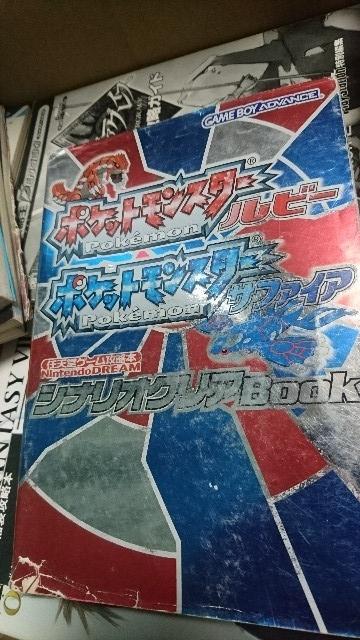 f:id:wakuwakukabutomushi:20170918114031j:plain