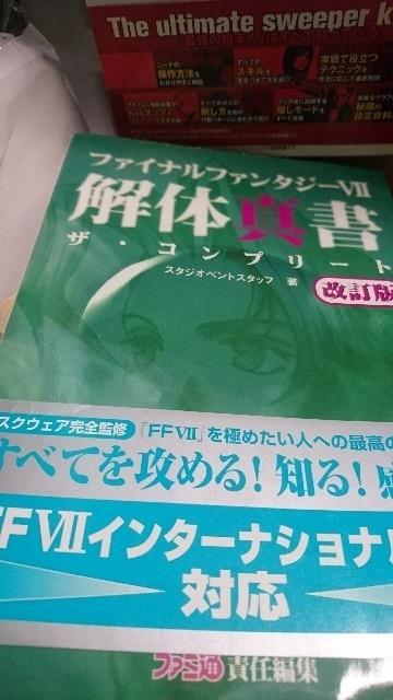 f:id:wakuwakukabutomushi:20170918114116j:plain