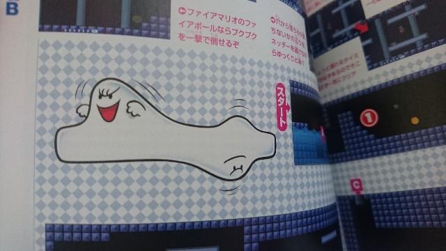 f:id:wakuwakukabutomushi:20170918134033j:plain