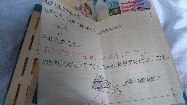 f:id:wakuwakukabutomushi:20170918135852j:plain