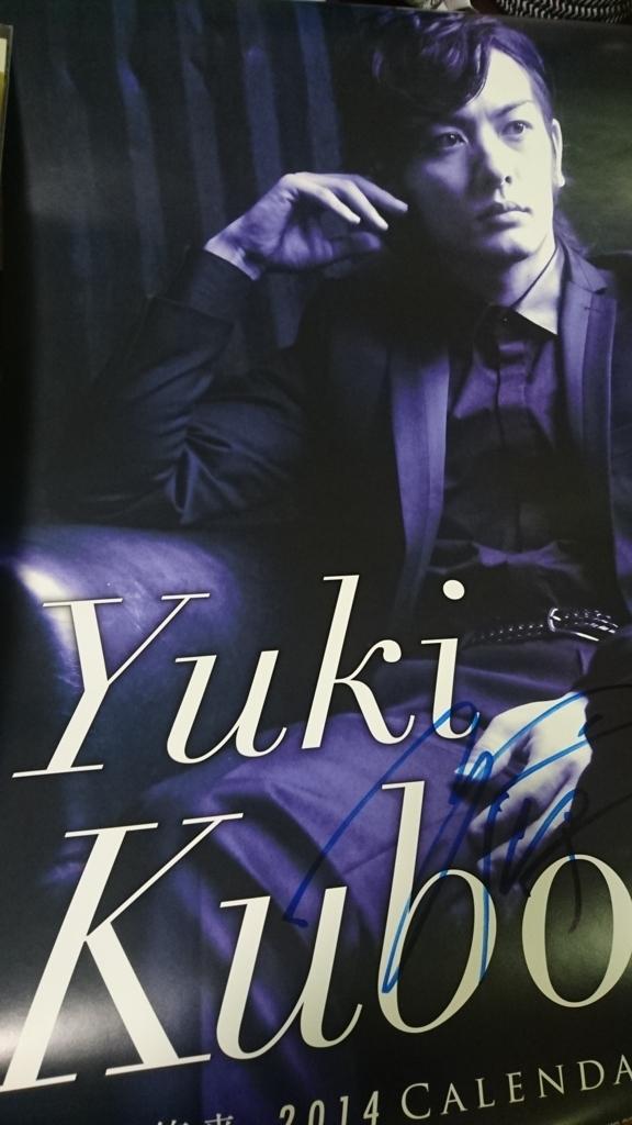 f:id:wakuwakukabutomushi:20170926215236j:plain
