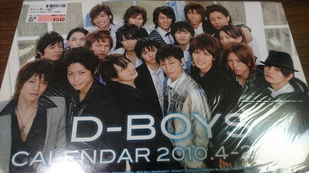 f:id:wakuwakukabutomushi:20170926220307j:plain