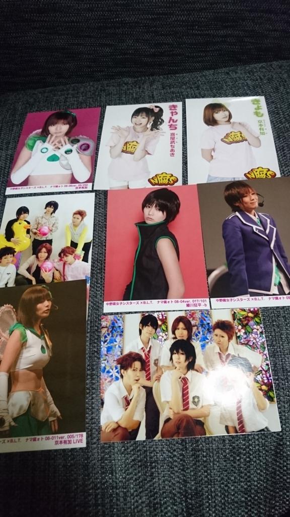 f:id:wakuwakukabutomushi:20171003213843j:plain