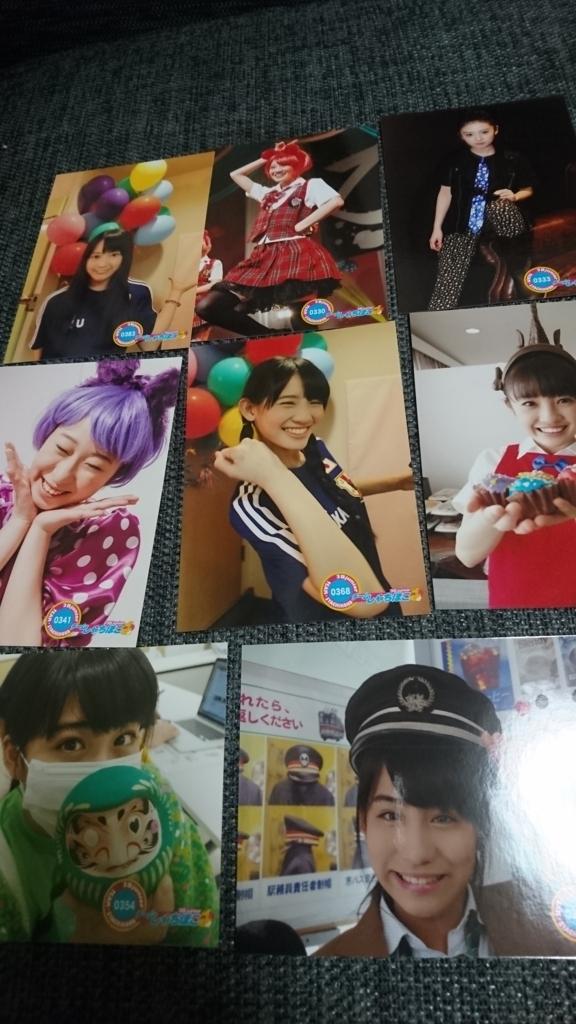 f:id:wakuwakukabutomushi:20171003215635j:plain