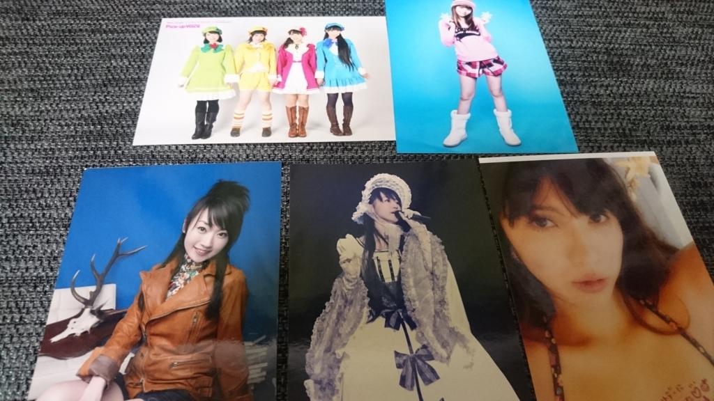 f:id:wakuwakukabutomushi:20171003220214j:plain