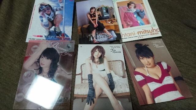 f:id:wakuwakukabutomushi:20171011201153j:image