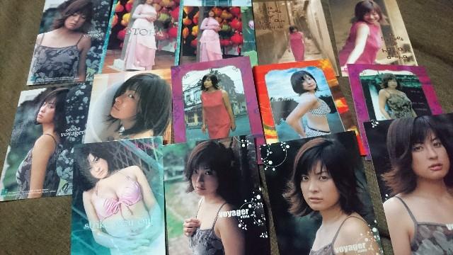f:id:wakuwakukabutomushi:20171011201359j:image