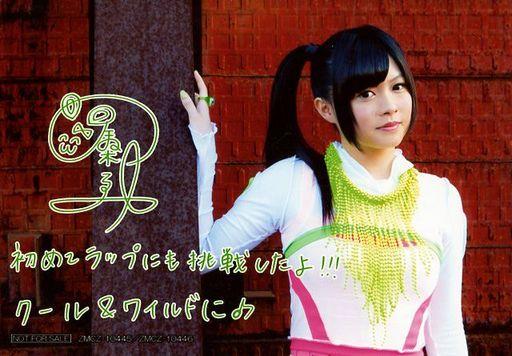 f:id:wakuwakukabutomushi:20171019223333j:plain