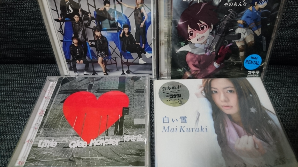 f:id:wakuwakukabutomushi:20171019224828j:plain