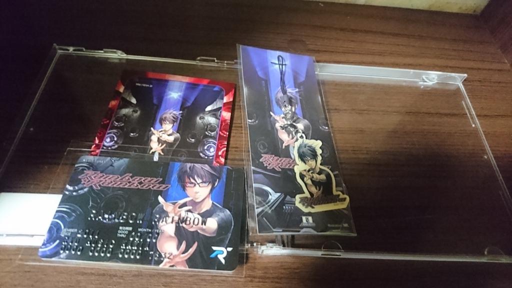 f:id:wakuwakukabutomushi:20171019234510j:plain