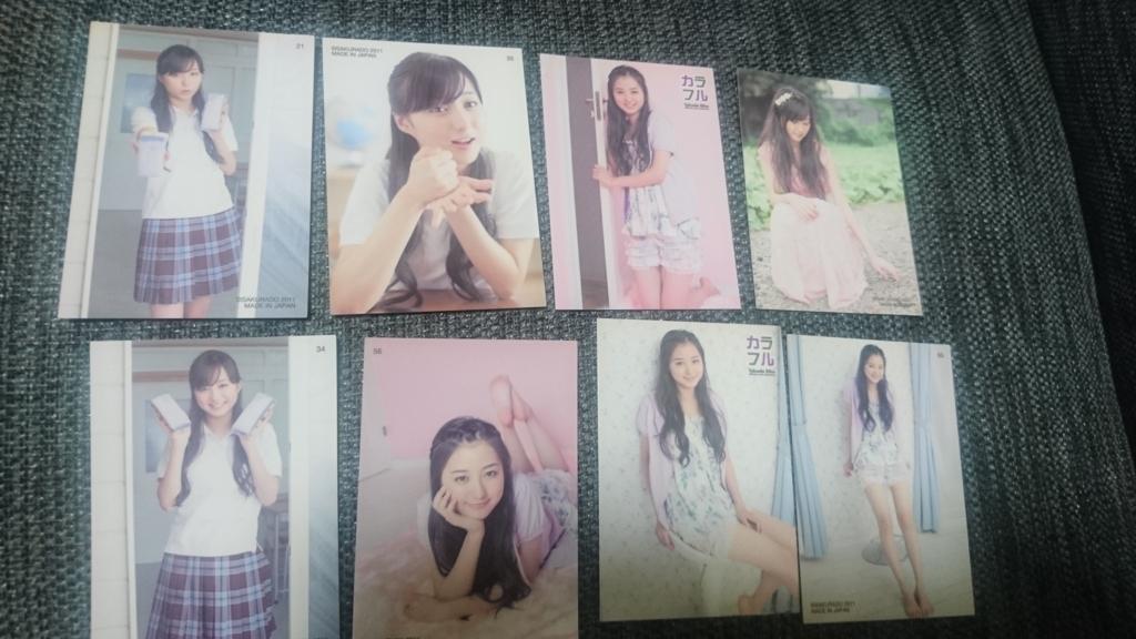 f:id:wakuwakukabutomushi:20171025235029j:plain