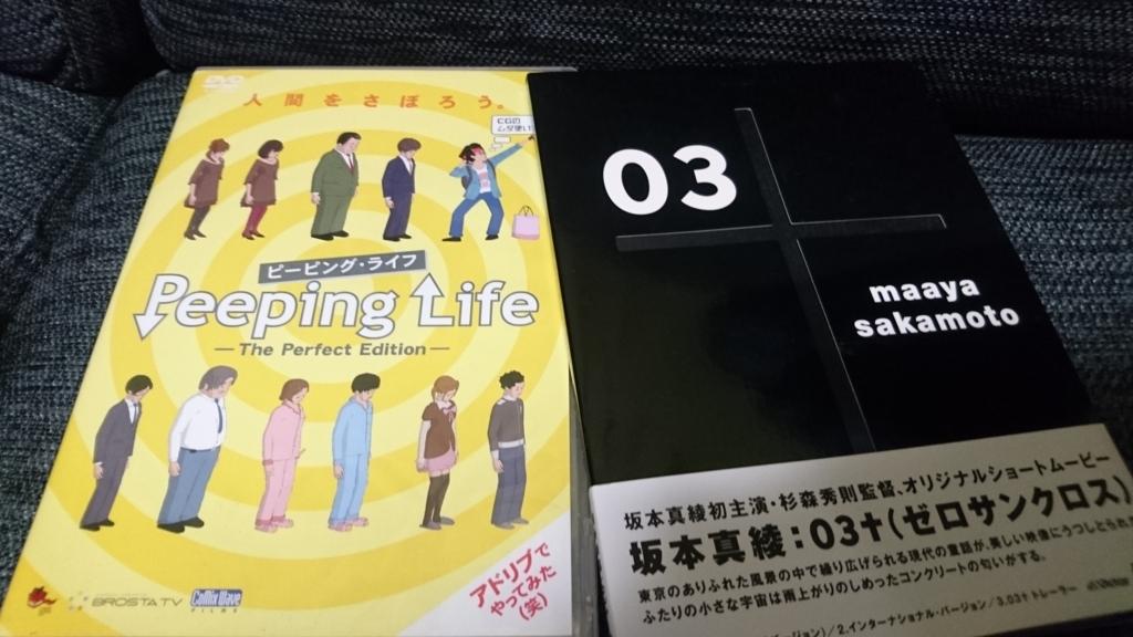 f:id:wakuwakukabutomushi:20171030223114j:plain