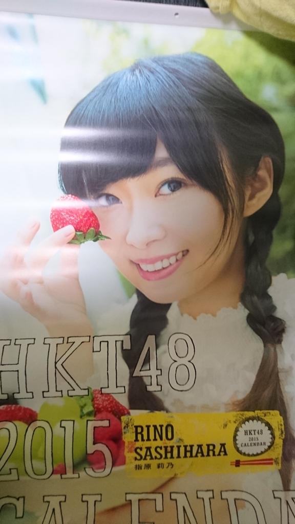 f:id:wakuwakukabutomushi:20171115220337j:plain