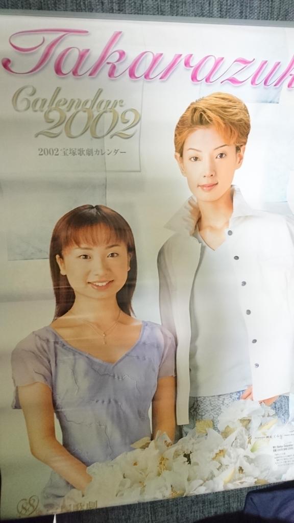 f:id:wakuwakukabutomushi:20171115223617j:plain