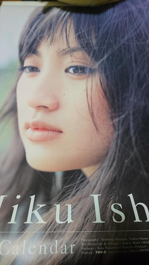 f:id:wakuwakukabutomushi:20171115224940j:plain