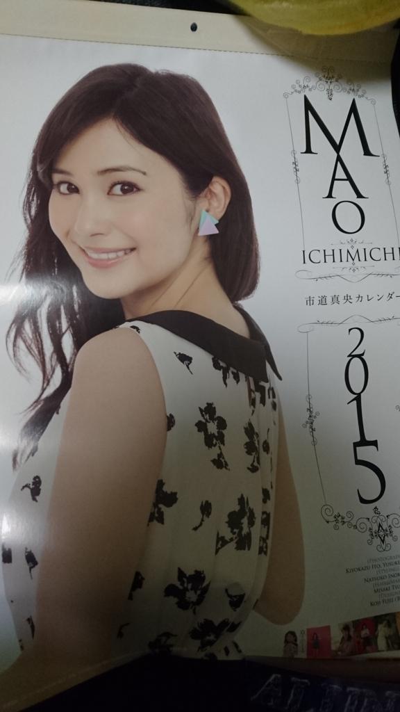 f:id:wakuwakukabutomushi:20171115225126j:plain