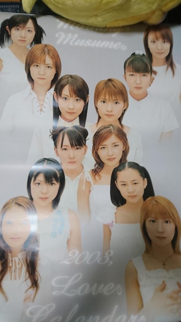 f:id:wakuwakukabutomushi:20171115231241j:plain