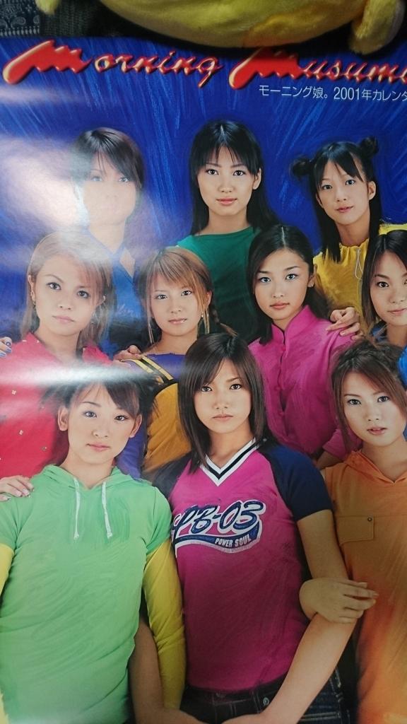 f:id:wakuwakukabutomushi:20171115231243j:plain