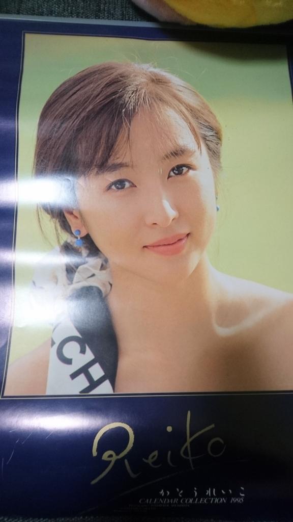 f:id:wakuwakukabutomushi:20171115231805j:plain