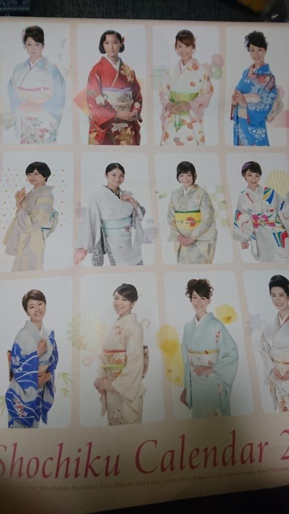 f:id:wakuwakukabutomushi:20171115233116j:plain