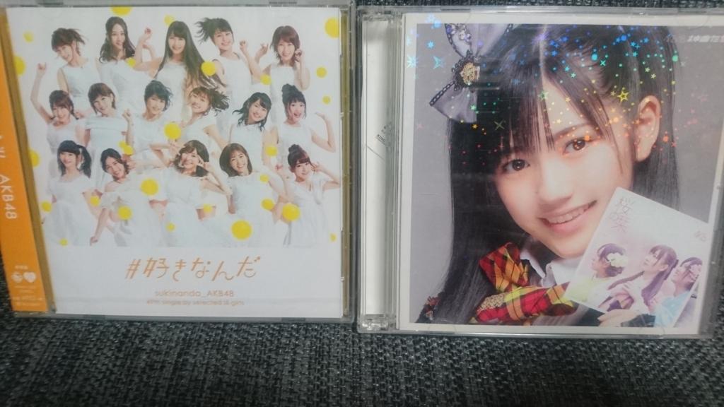 f:id:wakuwakukabutomushi:20171130212356j:plain