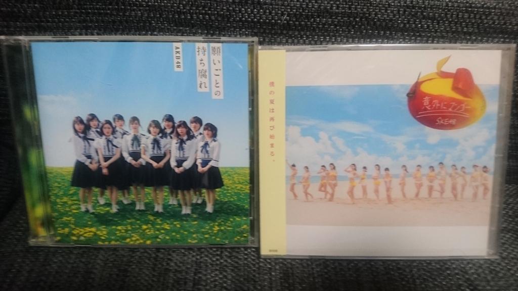 f:id:wakuwakukabutomushi:20171130213623j:plain