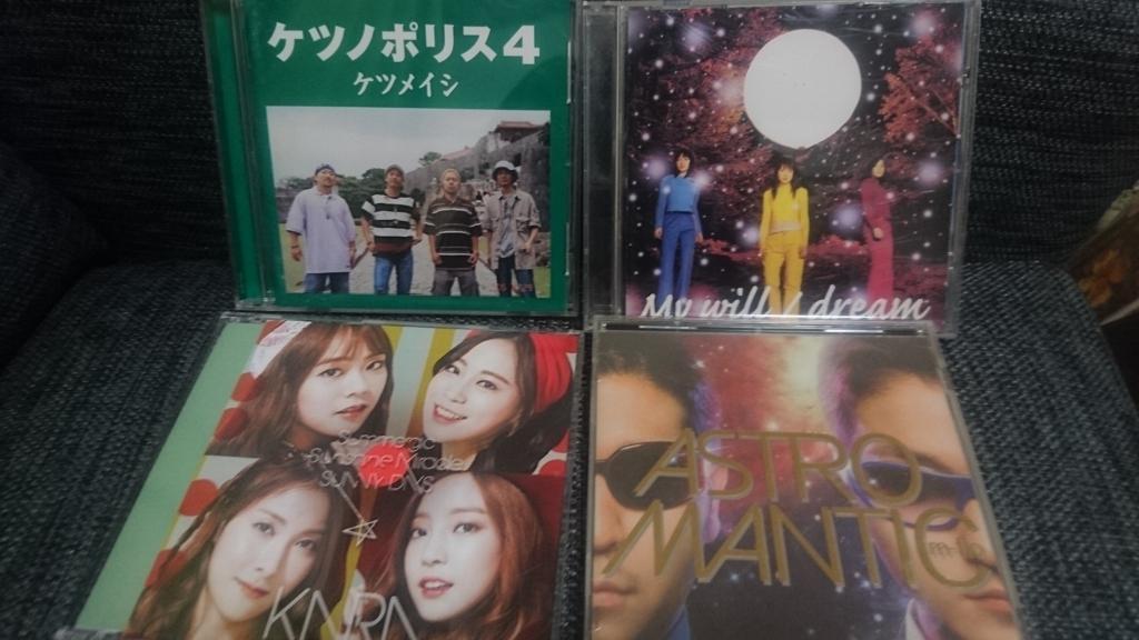 f:id:wakuwakukabutomushi:20171130214457j:plain