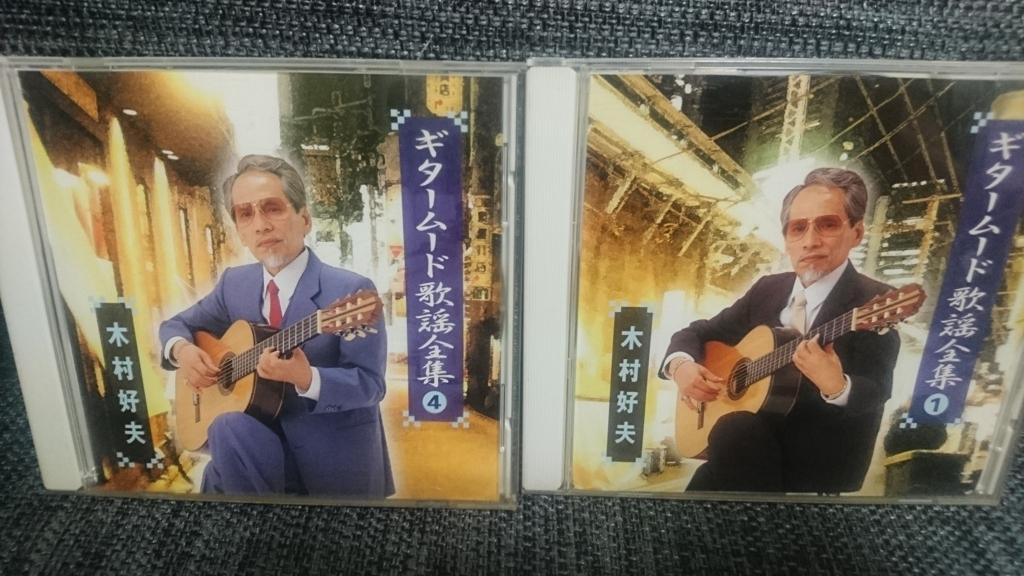 f:id:wakuwakukabutomushi:20171130230027j:plain