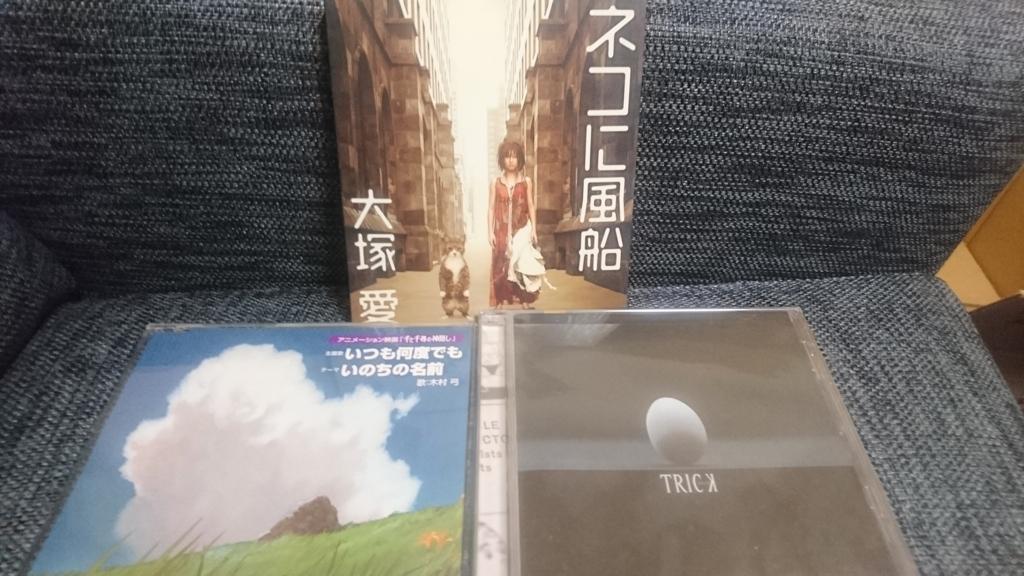 f:id:wakuwakukabutomushi:20171130230227j:plain
