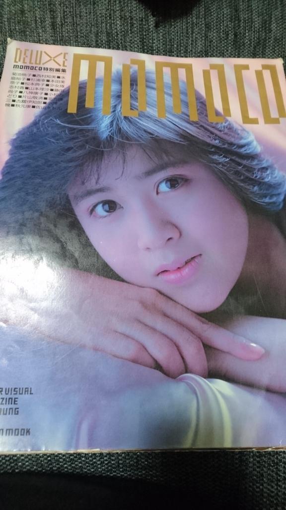 f:id:wakuwakukabutomushi:20171207212609j:plain