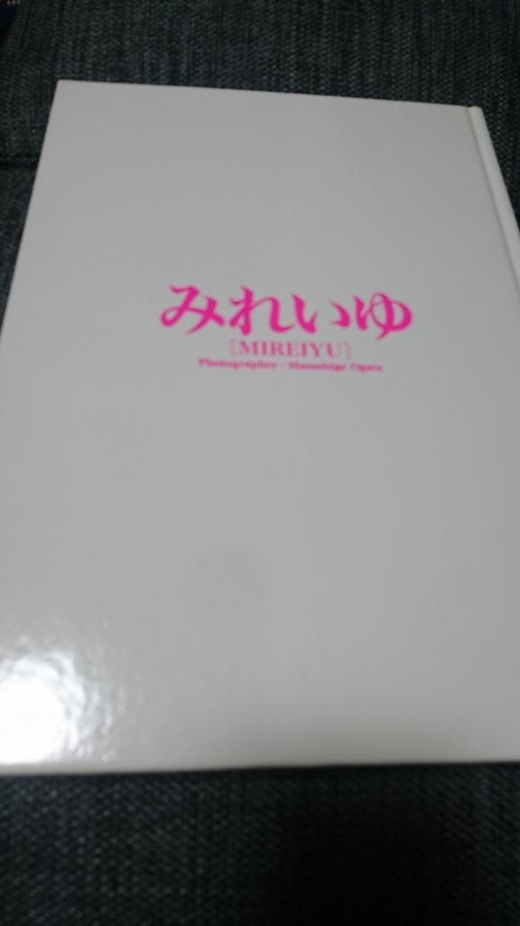f:id:wakuwakukabutomushi:20171207213615j:plain
