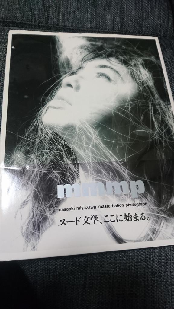 f:id:wakuwakukabutomushi:20171207214210j:plain