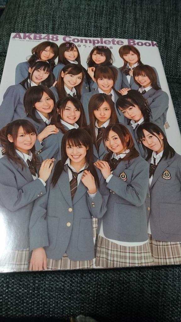 f:id:wakuwakukabutomushi:20171207220113j:plain