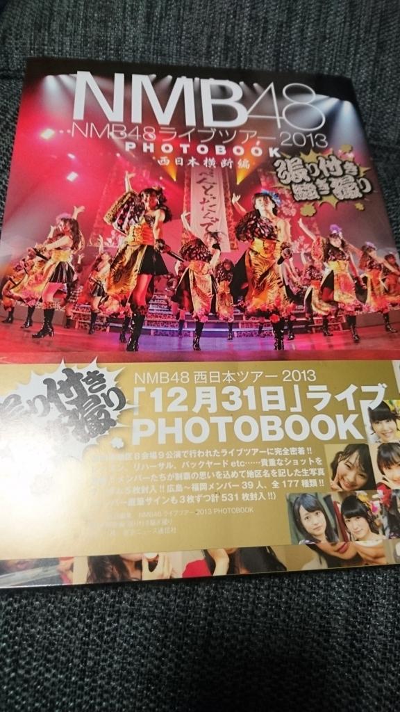 f:id:wakuwakukabutomushi:20171207220302j:plain