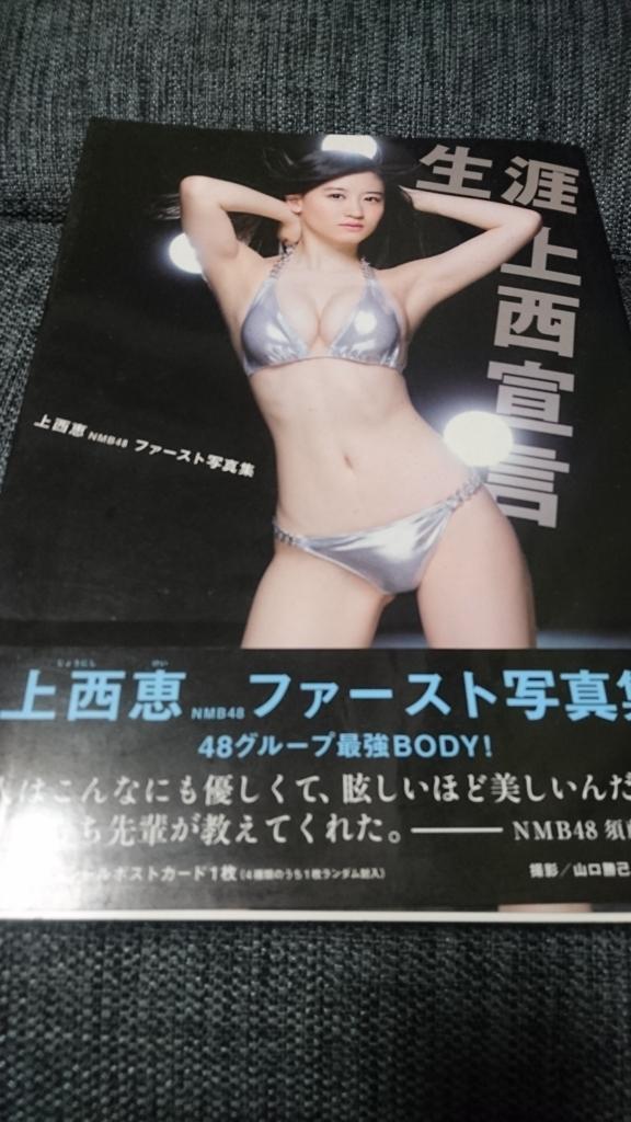 f:id:wakuwakukabutomushi:20171207220453j:plain