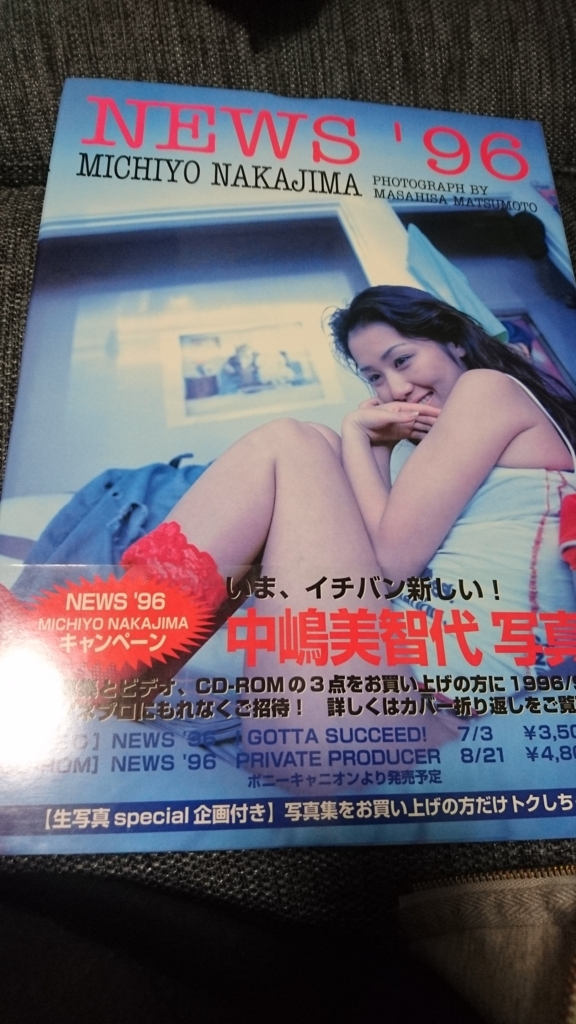 f:id:wakuwakukabutomushi:20171207221007j:plain