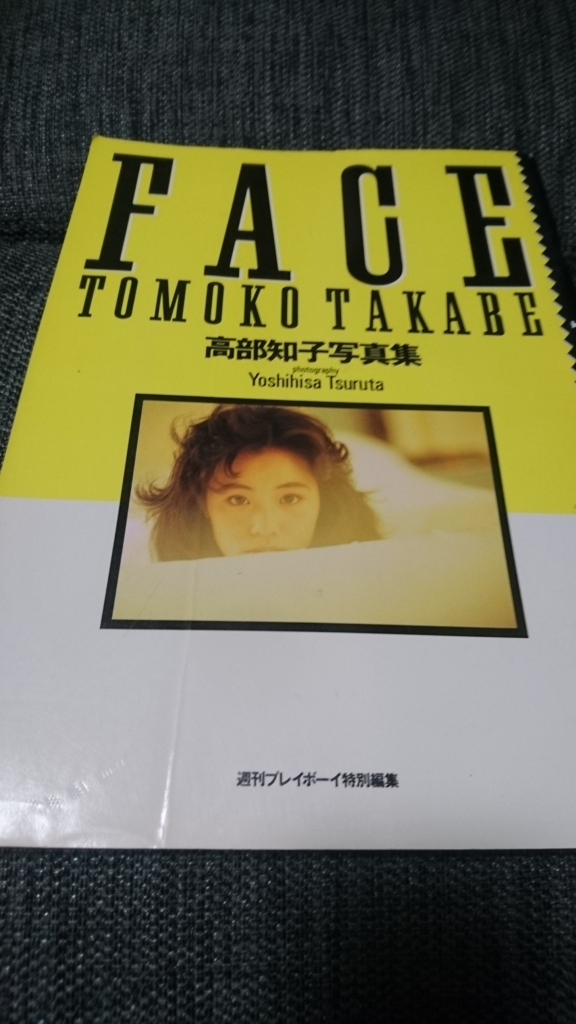f:id:wakuwakukabutomushi:20171207221418j:plain