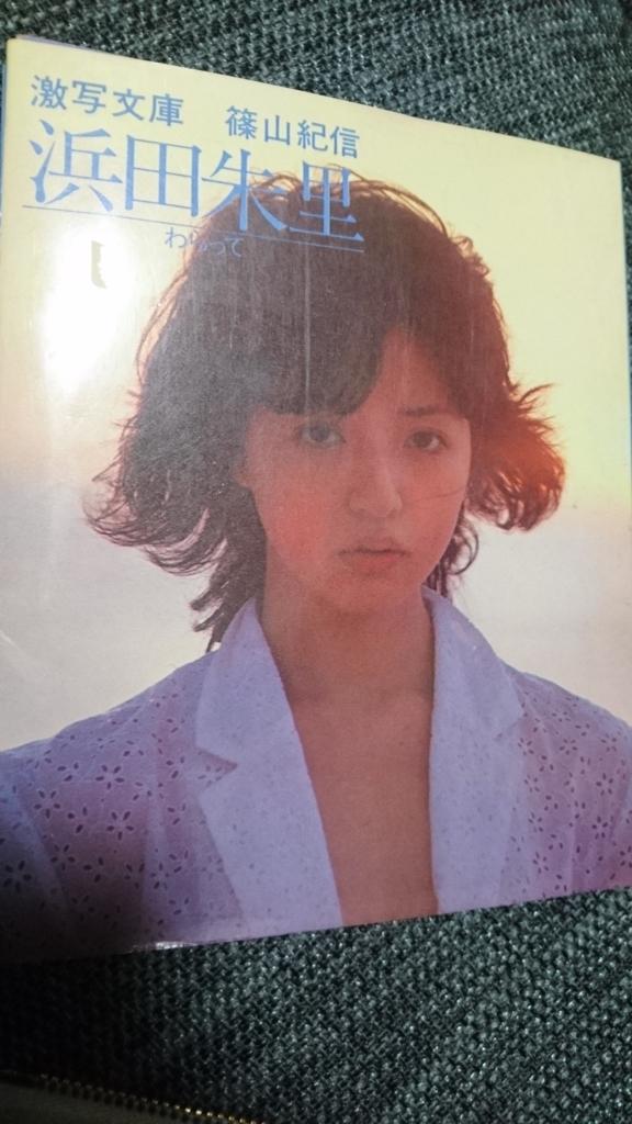 f:id:wakuwakukabutomushi:20171207221732j:plain