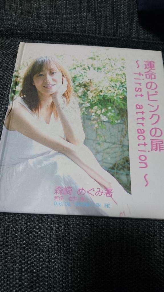 f:id:wakuwakukabutomushi:20171207222117j:plain