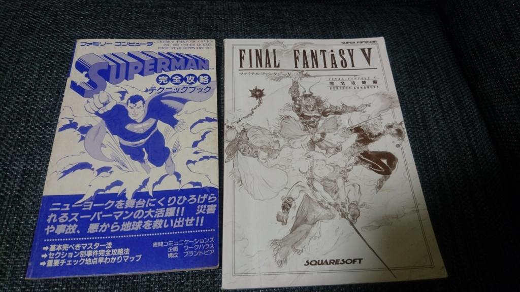 f:id:wakuwakukabutomushi:20180227205852j:plain