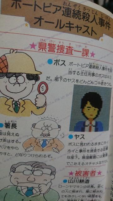 f:id:wakuwakukabutomushi:20180227210504j:plain